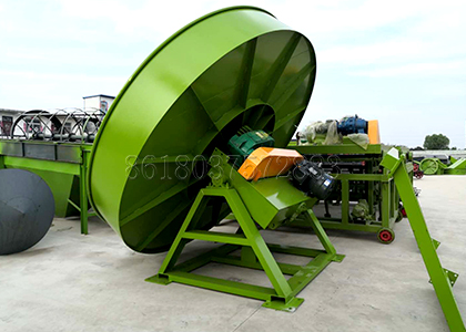 Disk Pelletizer for Poultry Manure Granulation