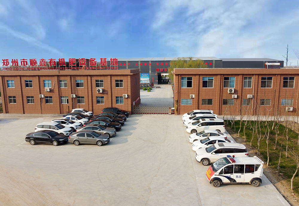 Factory of ShunXin