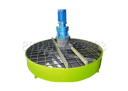 Fertilizer Pan Mixer Machine