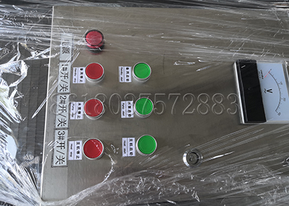 electric control cabinet of our solid-liquid separator equipment