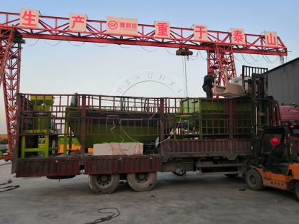 fertilizer machines loading and delivery
