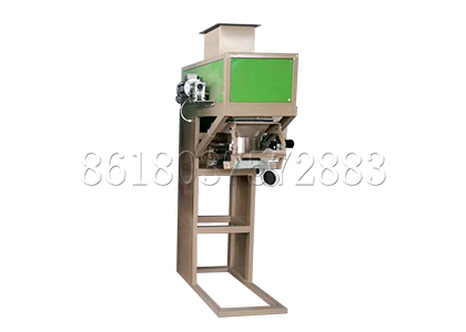 powder fertilizer bagging equipment