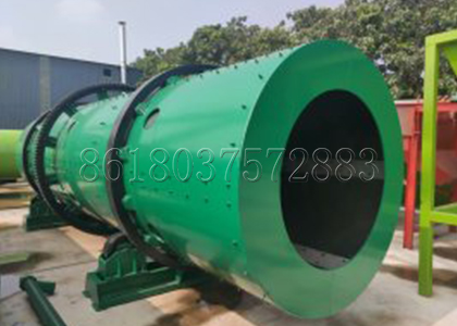 the overview of ShunXin rotating drum granulating machine