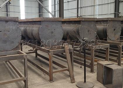 Single Shaft Fertilier Mixer in Production