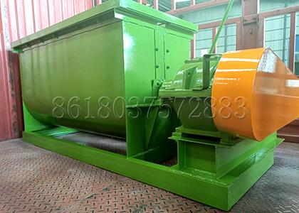 Horizontal Fertilizer Materials Mixing Equipment